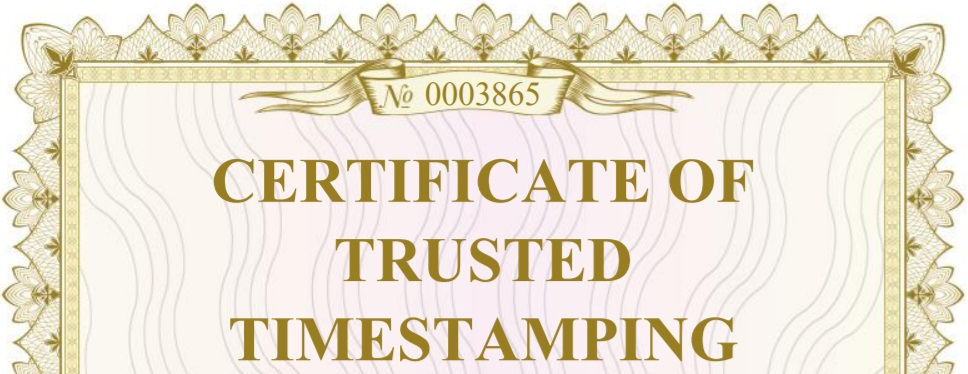 Certificate of trusted timestamping